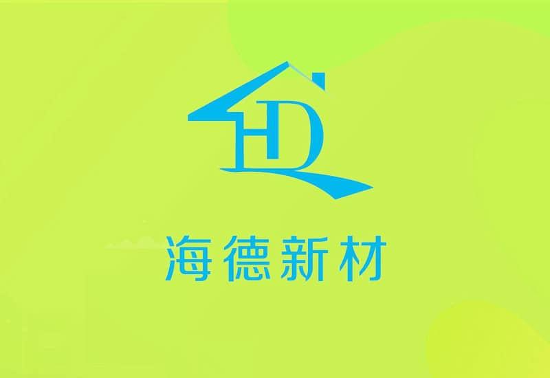 海德新材料贴面生产管理系统