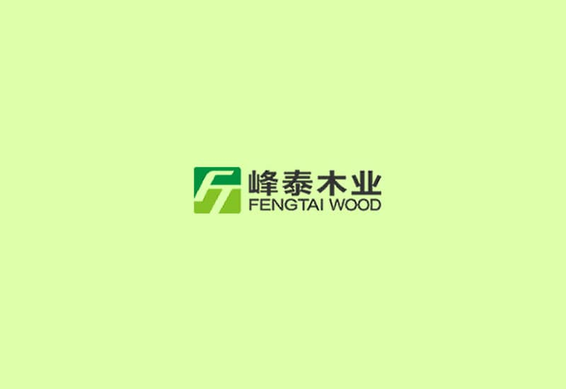 山东峰泰木业生产管理